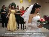 Мой свадебный букетик. 02.11.2007 г. Свадьба Товолжанских Георгия и Анны
